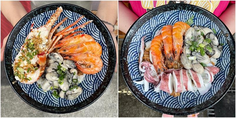 新竹享來點被麵線耽誤的滷肉飯店!龍蝦海鮮痛風滷肉飯。澳洲牛舌滷肉飯邪惡美食上線ing!(菜單營業時間地址電話)