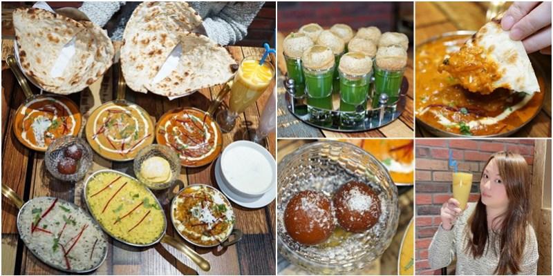 新竹道地印度料理 好運印度餐廳LUCKY DA DHABA。彷彿到了印度吃遍十分到位的現烤薄餅、烤雞、咖哩。Indian.Restaurant