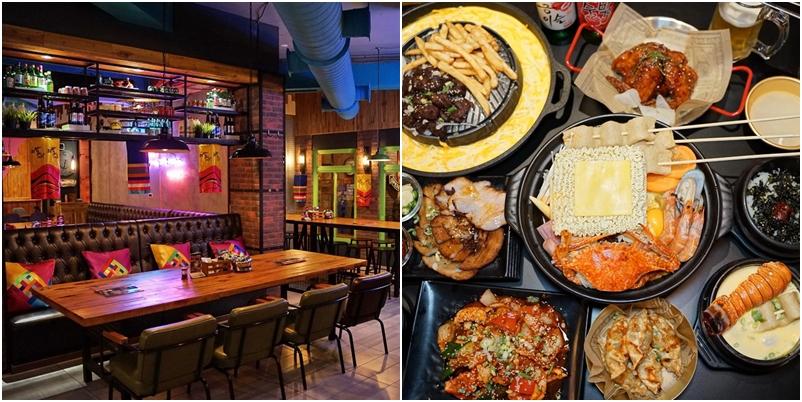 新竹賓屋韓國小酒館。最美的韓風餐酒館料理來到新竹了!(韓式菜單營業時間地址電話)