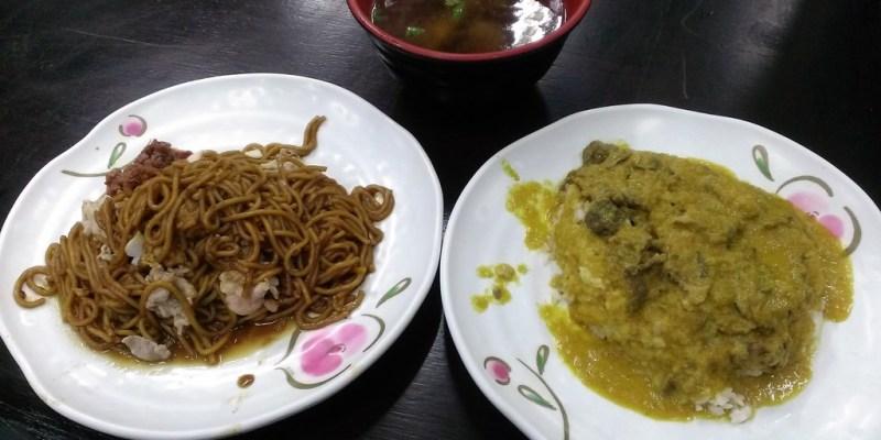[新竹美食]168新加坡美食-超人氣平民美食---踢小米食記