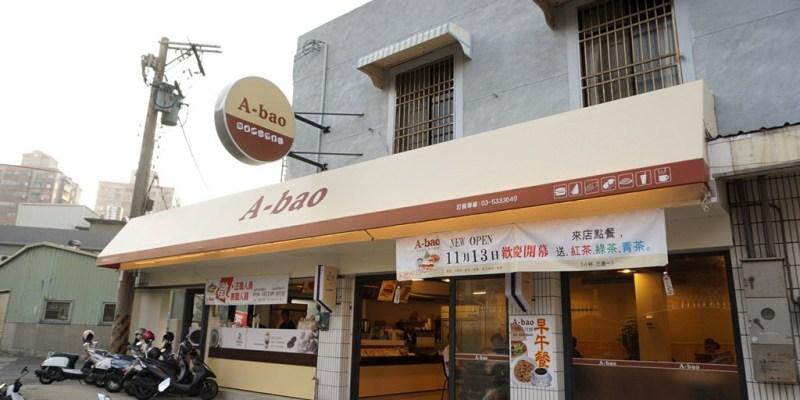 新竹美食|A-BAO阿寶早午餐來嚐鮮~(營業時間/地址/電話/鐵道路二段/中式炒麵)--踢小米食記