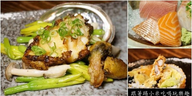 新竹竹北居酒屋美食|御食堂和食炭燒居酒屋-食材精緻及復古山房讓人可以心情放鬆享受美食(邀約/好停車/串燒/炸物)--踢小米食記