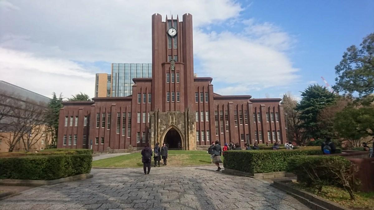 Bild der University of Tokyo