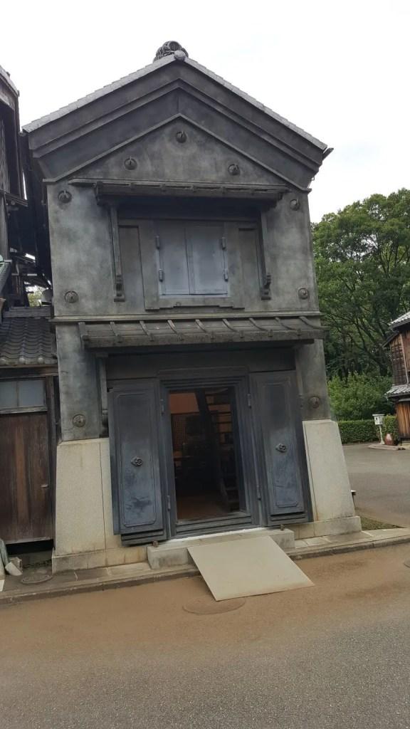 Haus von Uemura.