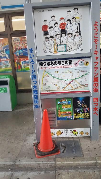 Fußabdruck vom Fußballspieler Kitazawa Tsuyoshi