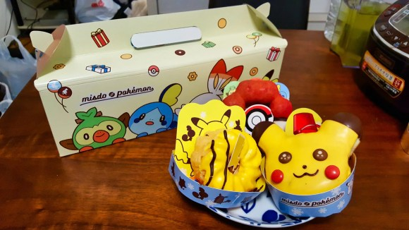Die drei Pokémon Donuts