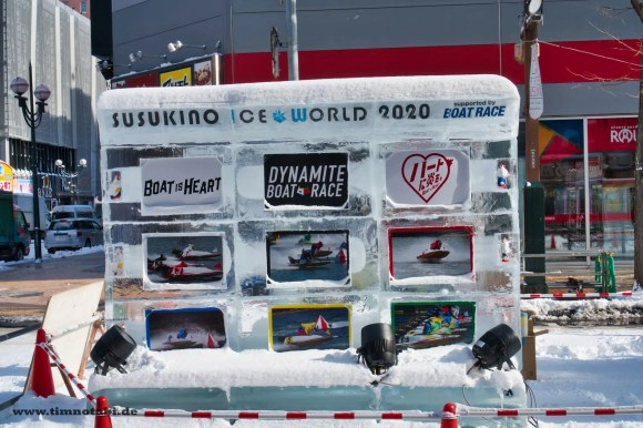 Bild einer Eisskulptur der Susukino Ice World in Sapporo von Boat Race