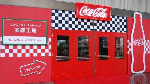 coca-cola east japan