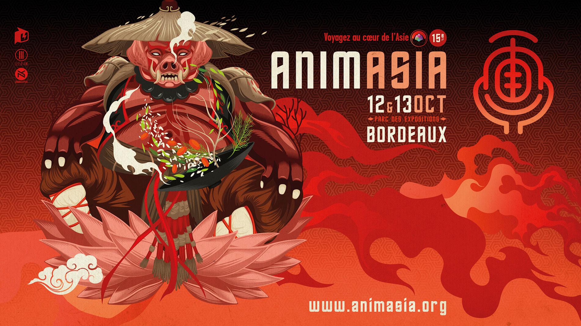 Festival ANIMASIA 2019 Bordeaux