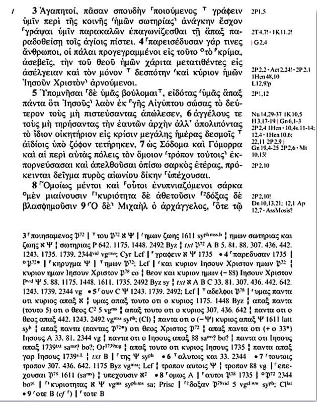 APK TOB TÉLÉCHARGER GRATUIT BIBLE