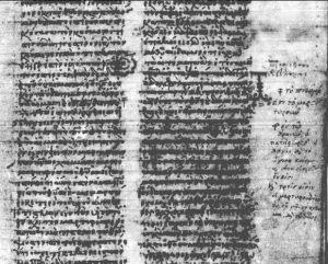Manuscrit 88  1 Jean 5