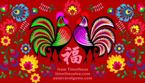 Digital Marketing Consultant Singapore wishes Everyone A Very Happy and Prosperous Chinese New Year of the Rooster!