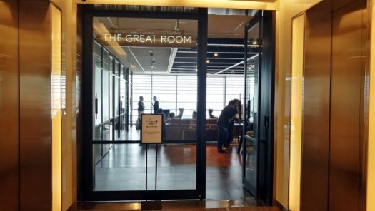 Entrance of The Great Room