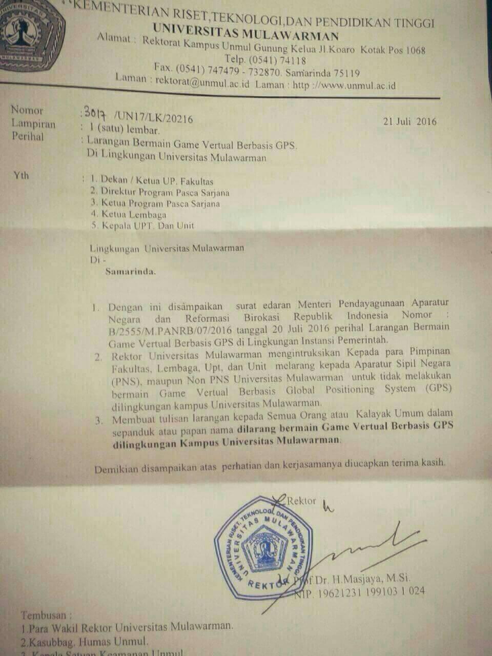 Surat Edaran Rektor Universitas Mulawarman
