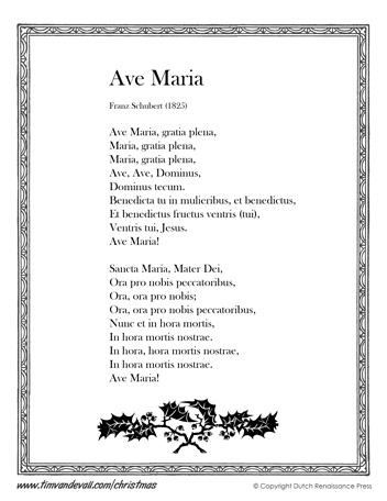 Ave Maria Lyrics