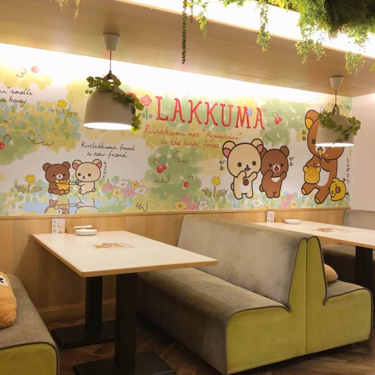 Rilakkuma Café 拉拉熊咖啡廳