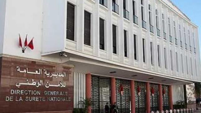 المديرية العامة للأمن الوطني تشرع في تنزيل إجراءات لتسهيل الحصول على بطاقة السوابق في إطار دعم التدابير المواكبة لاستحقاقات الغرف المهنية
