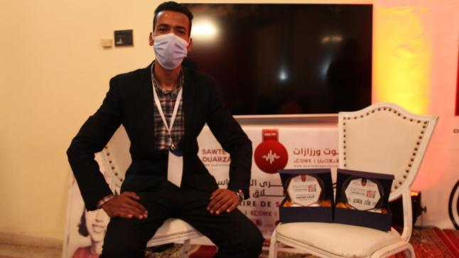 """الزميل """"يوسف الكوشف"""" يشارك في مسابقة بعاصمة غينيا الاستوائية"""
