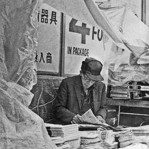 Chinatown-017-Sf