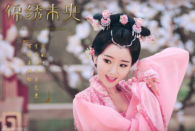 Princesa Weiyoung