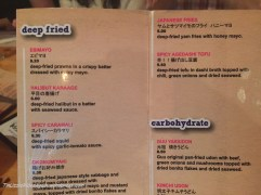 Guu menu