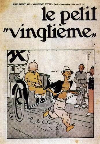 DÉCOUVRONS CE QU'ÉTAIT LE PETIT VINGTIÈME (1934)