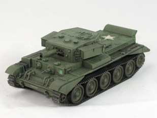 The kit comes with the howitzer barrel and turret boxes