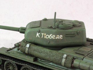 T-34-85 6