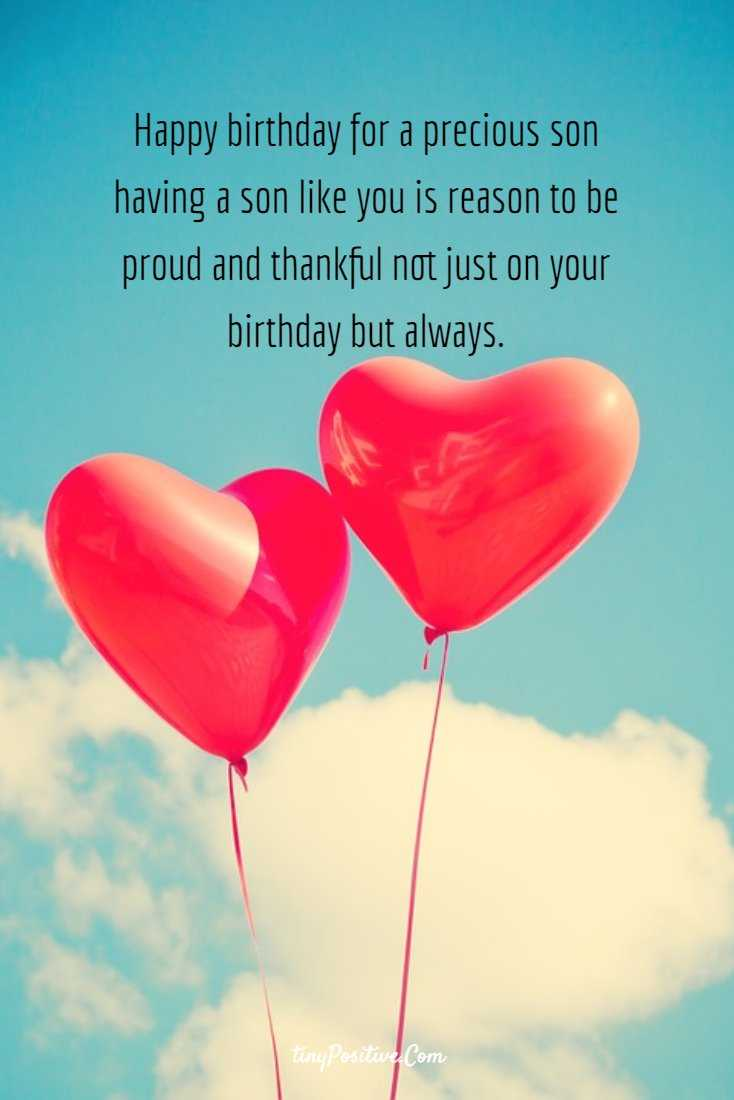 144 Happy Birthday Wishes And Happy Birthday Funny Sayings 80