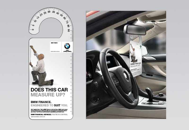 BMW Car Hanger