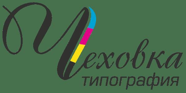Типография Чеховка