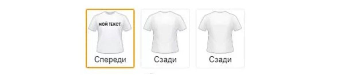Инструкция для заказа стороны