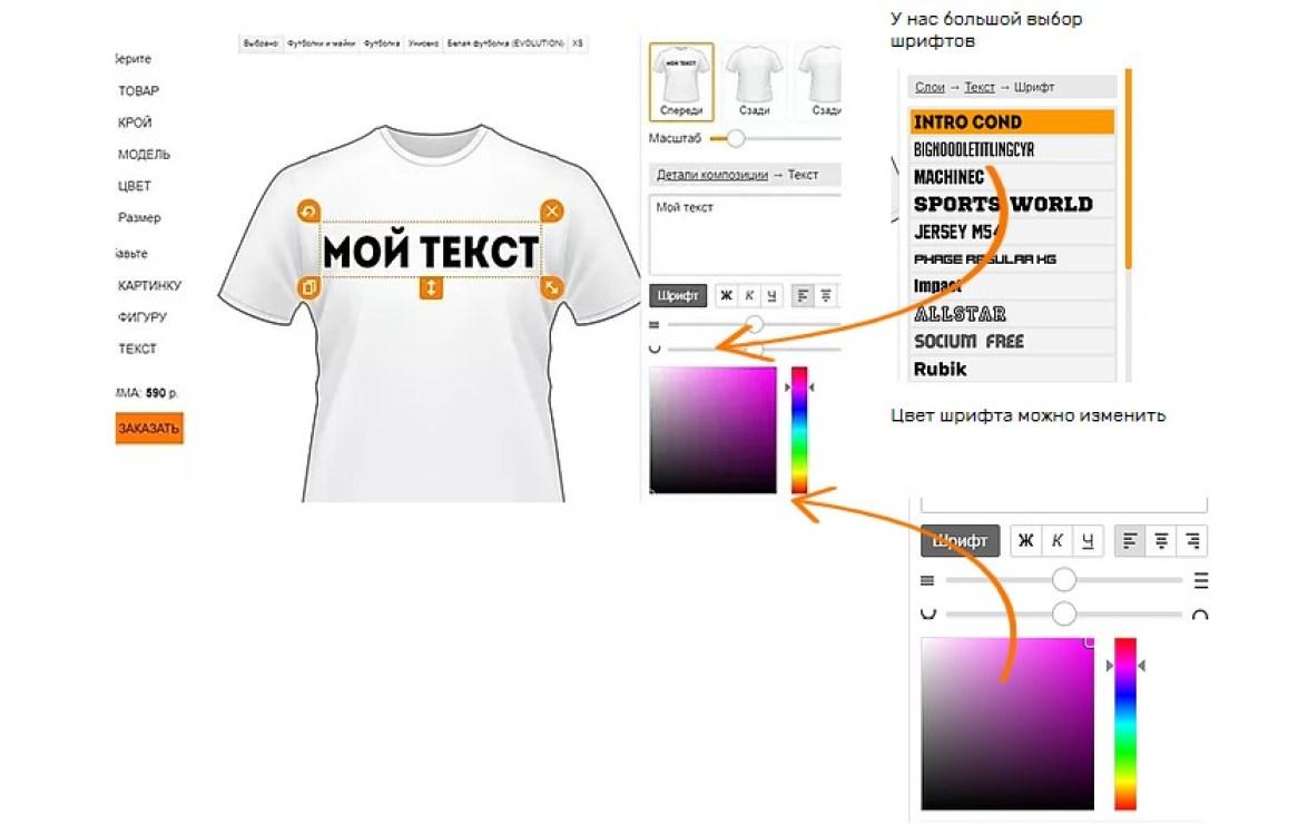 Инструкция для заказа шрифт