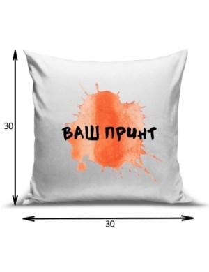 Подушка белая с печатью (30*30 см)