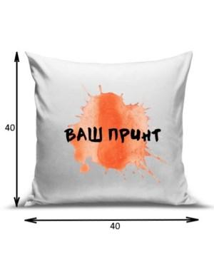 Подушка белая с печатью (40*40 см)