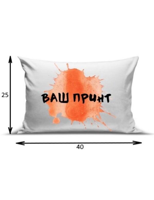 Подушка белая с печатью (40*25 см)