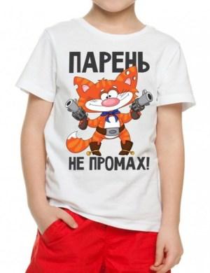 Детская футболка c печатью EVOLUTION