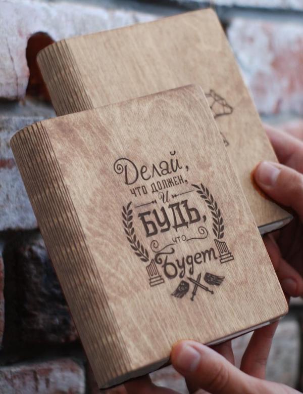 Блокнот деревянный с гравировкой A5