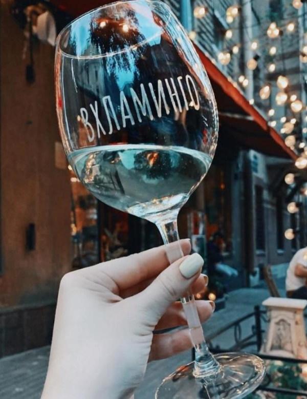 Бокал винный с индивидуальной гравировкой