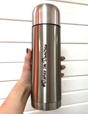 Термос металлический Серебро с печатью