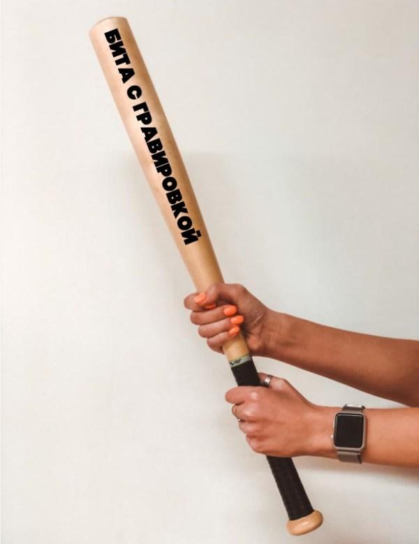 Бита деревянная с гравировкой (Светлая с чёрной намоткой)