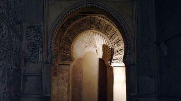 arte islamico granada