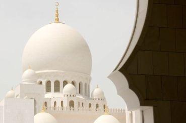 arte arabe cupula