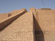 ¿Qué es la Arquitectura Babilónica?