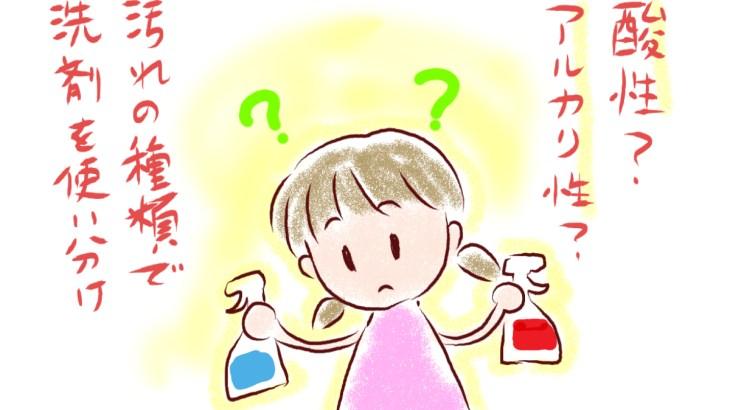 【掃除テク】お風呂の鏡の手強いウロコ汚れを取る方法