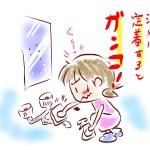 掃除のコツ!お風呂の水垢汚れを綺麗に掃除する部位別の掃除方法