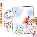 鏡を綺麗にする掃除方法!お風呂場の鏡の汚れにはクエン酸が効く