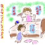 ダニ対策の決定版!洗えないマットレスからダニを除去する方法