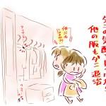 【ダニ対策方法】お気に入りの服をダニから守るためにできること