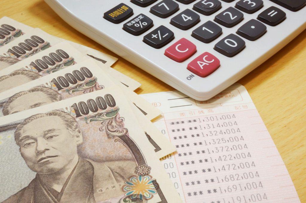 制度融資のメリットとデメリット